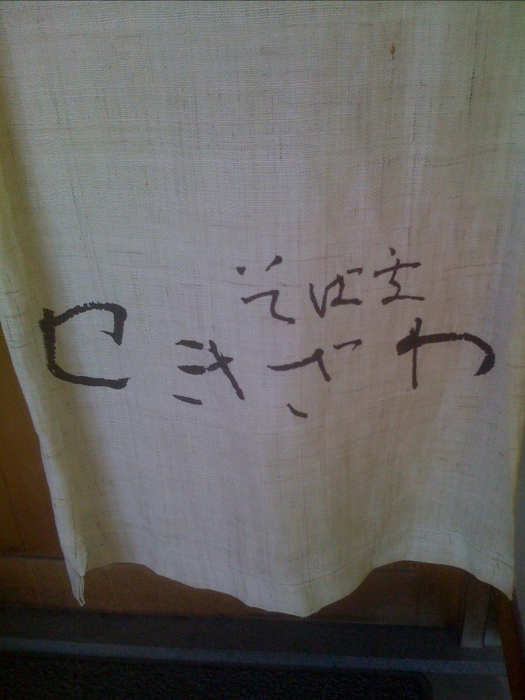 20120709-021159.jpg