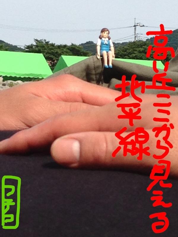 20130722-150901.jpg